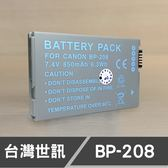 【一年保固】CANON BP208 BP-208 台灣世訊 副廠鋰電池日製電芯 DC10