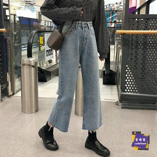 牛仔褲 小個子直筒褲春裝2020新款褲子顯瘦高腰寬管褲春秋牛仔褲女九分褲