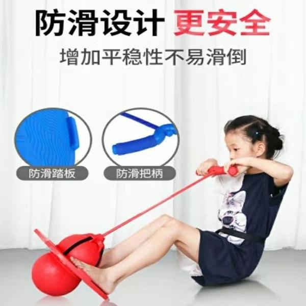 跳跳球成人兒童蹦蹦球大人健身減肥運動彈感統訓練長高防爆彈跳球快速出貨