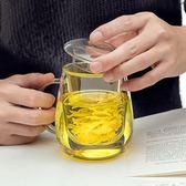 物生物玻璃杯茶杯辦公水杯花茶杯帶把蓋過濾創意男女泡茶家用杯子