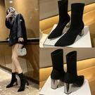 中筒靴 尖頭高跟瘦瘦靴女秋冬新款針織襪子靴中筒彈力靴中跟粗跟短靴 生活主義