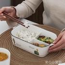 陶瓷分格飯盒便當盒微波爐專用碗密封帶蓋分隔長方形上班族保鮮盒 育心館