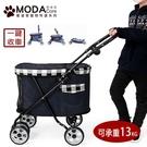 摩達客寵物-DODOPET中小型四輪折疊輕便寵物推車-黑白格藍黑(現貨+預購)