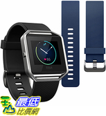 [106美國直購] Fitbit Blaze Smart Fitness Watch Bundle 錶帶