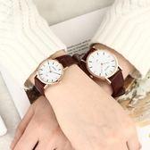 韓國時尚潮流手錶女學生簡約休閒皮帶夜光男錶情侶錶 麻吉部落