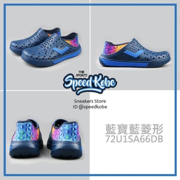 PONY 水鞋 Enjoy 拖鞋 海灘鞋 防水 洞洞鞋 懶人鞋 深藍 彩色菱形 72U1SA66DB 【Speedkobe】