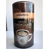 Naturata~有機熱巧克力粉350公克/罐 ×2罐 ~特惠中~