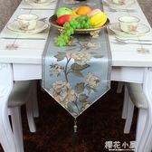桌旗歐式現代簡約中美式北歐茶幾電視櫃餐墊桌布藝床尾巾裝飾布長條『櫻花小屋』
