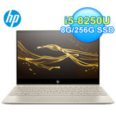 HP ENVY Laptop 13-ah0013TU 13吋筆電 金色