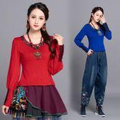 秋冬新款復古民族風大尺碼修身針織長袖打底衫百搭毛衣女士上衣