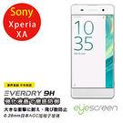 TWMSP★按讚送好禮★EyeScreen Sony Xperia  XA Everdry AGC 9H 0.28mm 玻璃螢幕保護貼