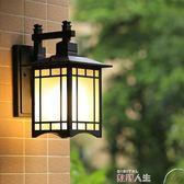 壁燈新中式復古戶外防水壁燈 日式室外庭院別墅陽台走廊過道門前壁燈  數碼人生
