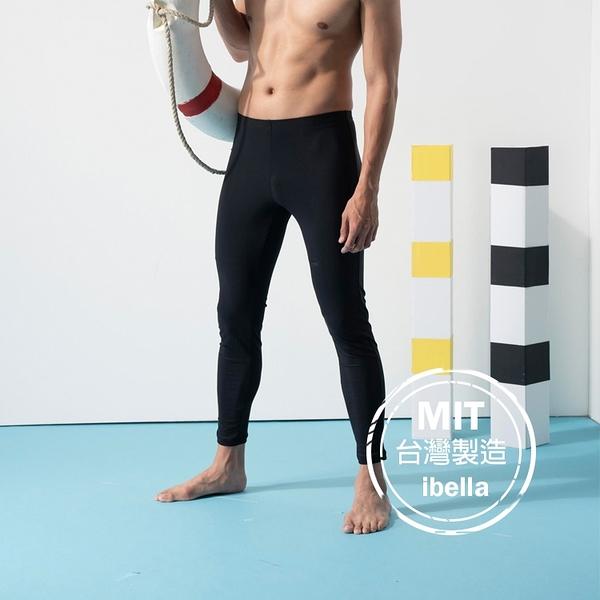 男素面萊卡長褲泳褲情侶褲現貨台灣製造美國杜邦萊卡【36-66-M-8BH1112-21】ibella 艾貝拉