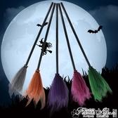 萬聖節道具 女巫掃帚 哈利波特飛天掃把 巫師魔法掃帚演出道具