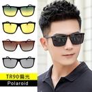 TR90偏光太陽眼鏡 Polaroid變色片 夜視鏡 超輕量僅22g 時尚墨鏡 太陽眼鏡 抗UV400 【91813】