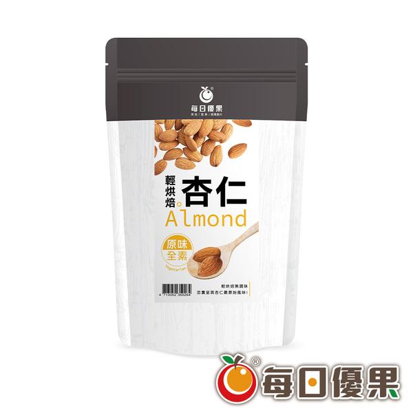 烘焙原味杏仁果580G大包裝 每日優果