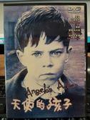 影音專賣店-P10-275-正版DVD-電影【天使的孩子】-愛蜜莉沃森 勞勃卡萊爾