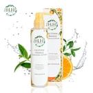 HH卵磷脂橙果卸妝乳(200ml)