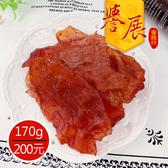 【譽展蜜餞】黑胡椒豬肉紙 170g/200元