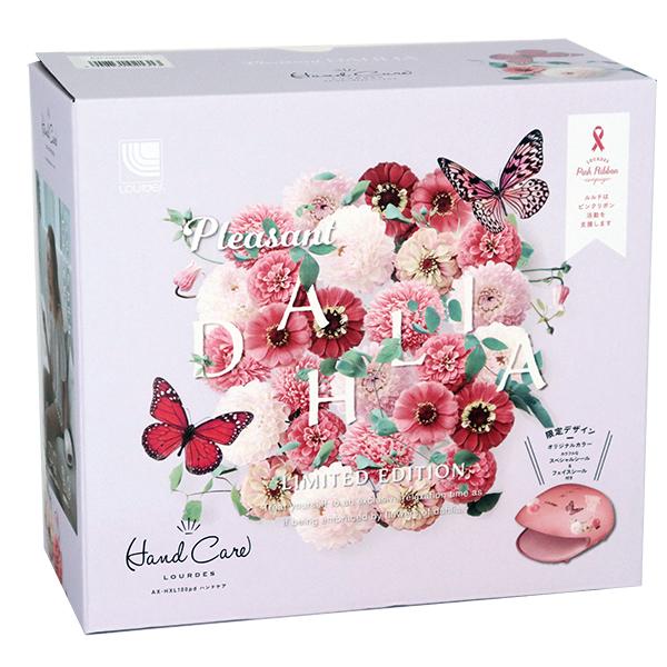 Lourdes花卉限定版煥采溫熱手指手部按摩器(大麗菊粉)180pd