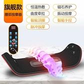 腰椎按摩器腰部按摩儀智慧脈衝護腰多功能矯正電加熱背部按摩靠墊 快速出貨