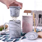 馬克杯 陶瓷杯子女馬克杯帶蓋勺辦公室水杯創意情侶咖啡杯大容量簡約 2色