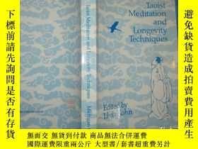 二手書博民逛書店Taoist罕見Meditation and Longevity