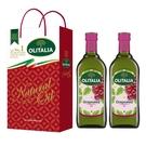 【Olitalia奧利塔】葡萄籽油2入禮盒組(500ml)