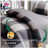 天長地久【兩用被+床包】5*6.2尺/雙人/ 御芙專櫃/防瞞抗菌/精梳棉四件套寢具