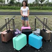18吋拉桿箱女登機箱萬向輪小清新旅行箱迷你橫款男20吋小型行李箱【奇貨居】
