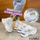 PAPORA 顯高百搭休閒厚底老爹學生鞋KS705銀色/桔色