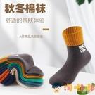 5雙裝 兒童襪子純棉嬰兒寶寶春秋款男女童秋冬季童襪【淘嘟嘟】