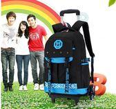 初中小學生推拖手拉拉桿式書包 兒童男帶輪子拉桿書包 可拆卸六輪 依凡卡時尚