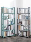 書架落地簡易客廳兒童學生置物架飄窗經濟型收納架實木創意書櫃子YYJ【快速出貨】