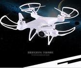 折疊空拍機 遙控飛機 直升機 兒童充電防撞無人機航拍高清 99一件免運