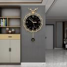 北歐輕奢裝飾鐘表掛鐘客廳家用時尚現代簡約時鐘創意個性藝術掛牆 1995生活雜貨