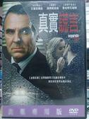 影音專賣店-H01-002-正版DVD*電影【真實謊言】-湯姆威金森*艾蜜莉華森