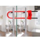玻璃門鎖u型密碼鎖加長雙門鎖大門鎖防盜鎖商鋪密碼掛鎖嘉仕杰 js1350『科炫3C』