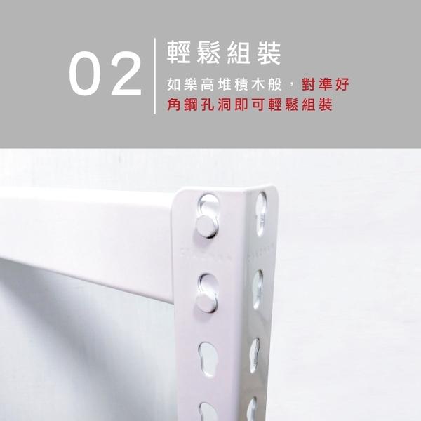 展示架 物料架 白色免螺絲角鋼 四層置物架 2x7x6尺 大型倉儲架 鐵架 金屬層架 空間特工W2070642