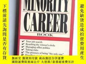 二手書博民逛書店The罕見Minority Career BookY171402