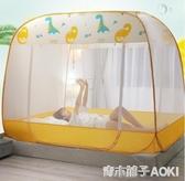 南極人蒙古包蚊帳1.8m床1.5m家用免安裝防摔兒童床上2米1.2可摺疊 ATF「青木鋪子」