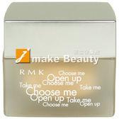 RMK 水凝光采粉霜SPF28PA++(30g)《jmake Beauty 就愛水》