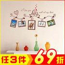創意壁貼-親密鳥相片框 AY640A-917【AF01013-917】聖誕節交換禮物 99愛買生活百貨