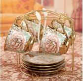 歐式陶瓷高檔英式創意4件套咖啡杯SMY524【123休閒館】