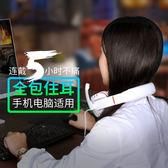 電腦耳機有線游戲重低音耳麥頭戴式手機大耳機帶麥【全館免運】