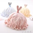 嬰兒帽子春秋薄款0-3-6個月純棉嬰幼兒女寶寶公主可愛新生兒胎帽 小艾新品