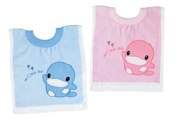 【奇買親子購物網】酷咕鴨KU.KU. 毛巾布套圍兜(藍色/粉色)