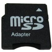【新風尚潮流】威剛 16GB micro SDHC U1 minisd轉卡 AUSDH16GUICL10-RA1-2