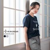 圓領T--悠閒率性女孩星紋圖案圓領短袖棉T(灰.藍XL-5L)-T231眼圈熊中大尺碼