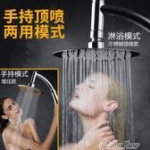 花灑手持增壓淋浴大花灑噴頭家用洗澡不銹鋼淋雨蓮蓬頭大出水花酒 color shop YYP